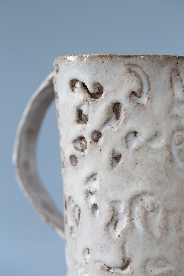 Minh's Embossed Pitcher