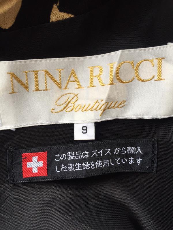 80's Nina Ricci Boutique for Japan abstract print dress size small medium