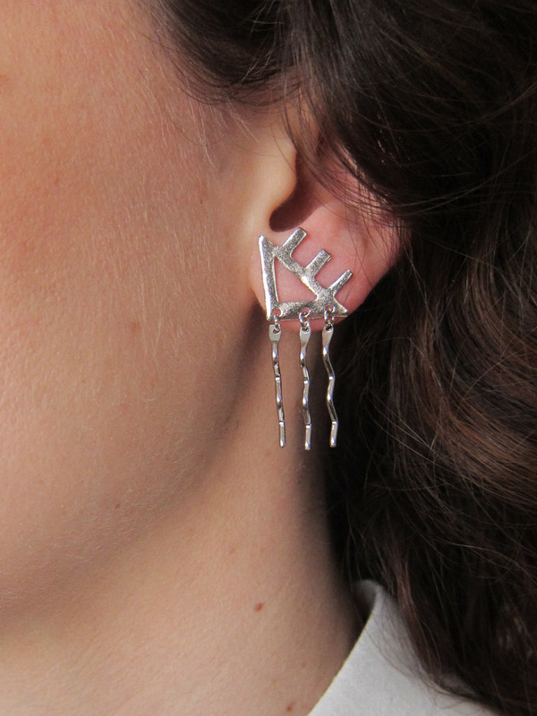 Alynne Lavigne Vertigo Earrings