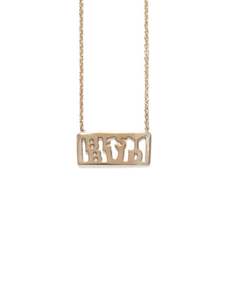 Winden Best Bud Necklace in 14k gold
