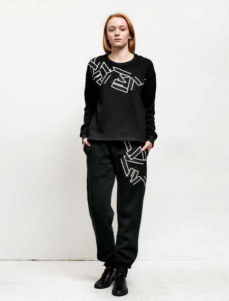 Christopher Raeburn Womens Tape Merino Crewneck Joggers