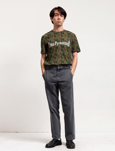 Gosha Rubchinskiy Straight Denim Stonewash Grey