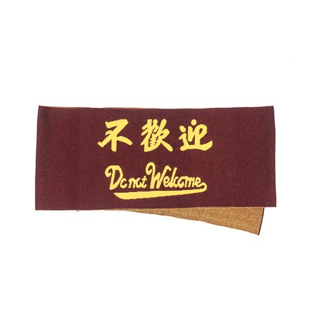 Purlicue DO NOT WELCOME SCARF - WINE