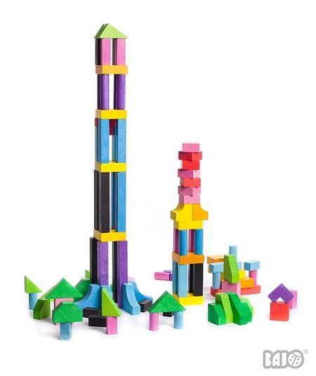 Kids Bajo Wooden 43 Block Set