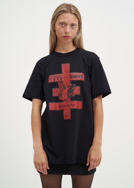 Yang Li European Tour T-Shirt - Black