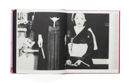 Daido Moriyama: Odasaku (English Edition/Signed) Book