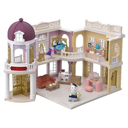 Kids Calico Critters Grand Department Store