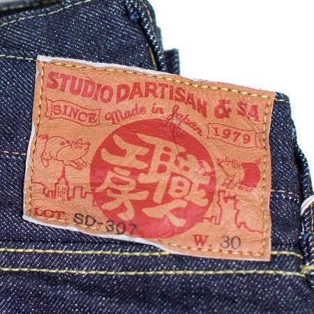 Studio D'artisan Sda 307s 18.5 Oz. Slim Tapered Jeans