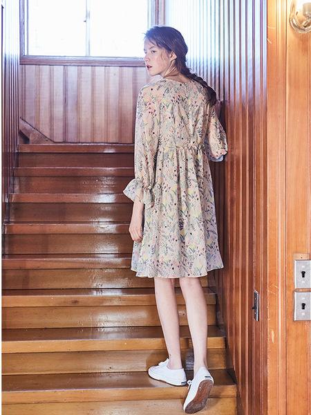 INES Chiffon dress - Beige