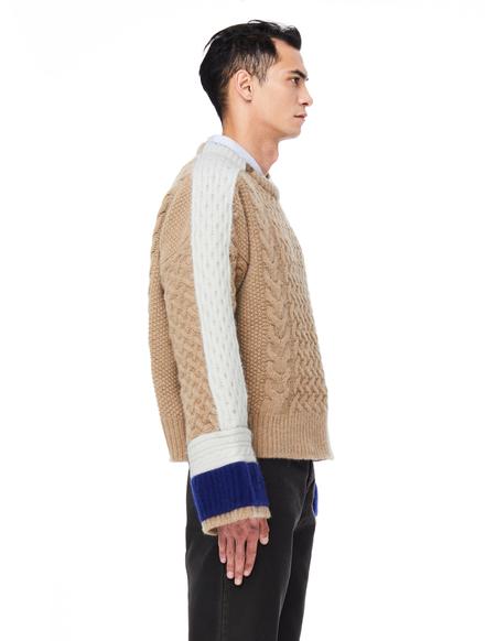 Haider Ackermann Angora Wool Mix Sweater - Beige