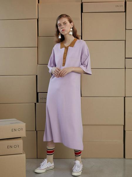 En Or Coloration Knit Long Dress - Violet