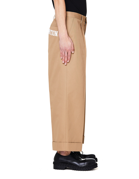 JohnUndercover Wide Leg Cropped Trousers - Beige