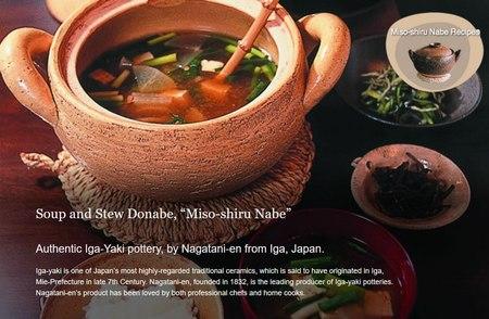 Iga Mono Donabes Miso-shiru Nabe Donabe (Large Size)