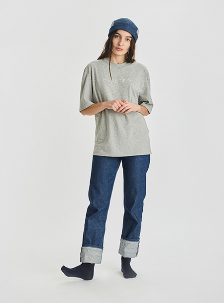 I AND ME Embroidered Essential T - GREY