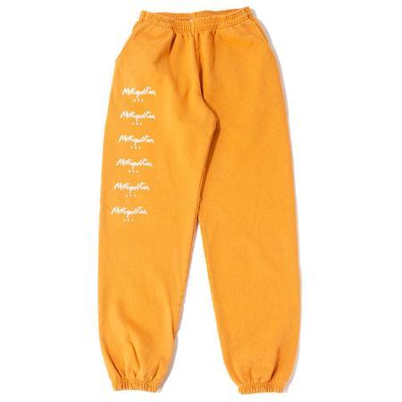 Metropolitan Stacked Logo Sweatpants - Orange