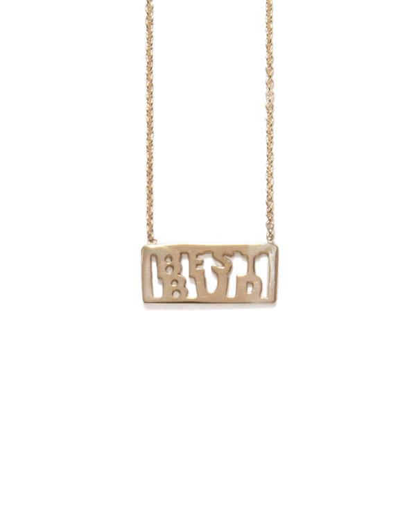 Winden Best Bud Necklace in 14k gold