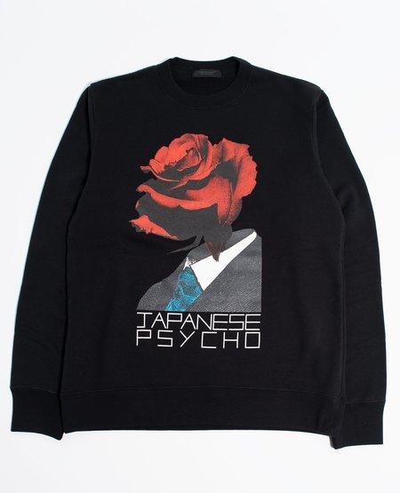 UNDERCOVER Japanese Psycho Sweat Shirt - Black
