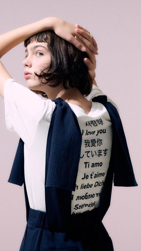 Neul Always T-shirt - White