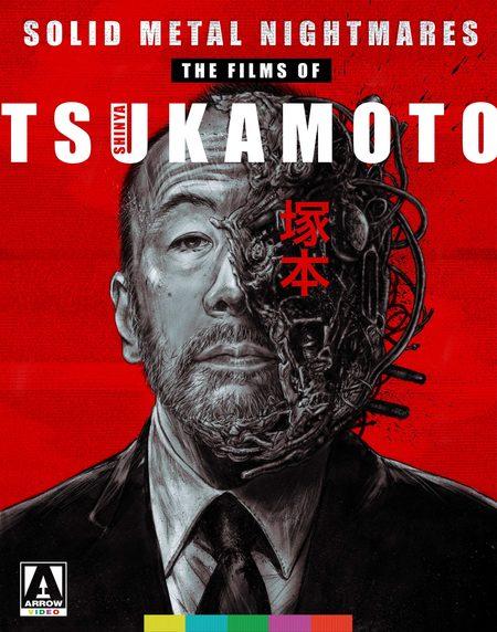 "Arrow Films ""Shinya Tsukamoto Collection of Solid Metal Nightmares"" Film"