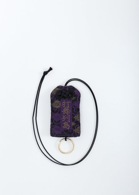 Doublet Omamori Necklace - Purple