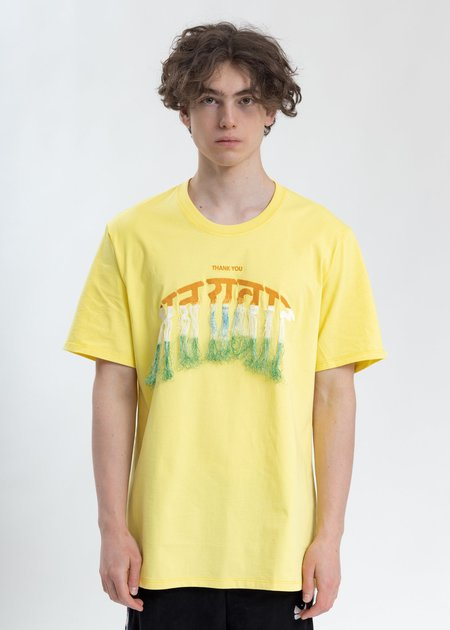 Doublet Yellow Thank You Fringe Embroidery T-Shirt