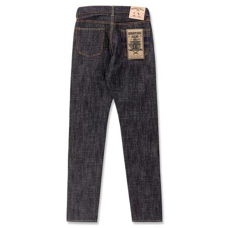 Momotaro Jeans Momotaro 0405-82IE 16oz Slub Selvedge High Tapered Fit Denim - blue