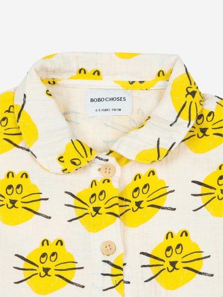 Kids Bobo Choses Cat Kid's Pajama Set - Yellow Cat
