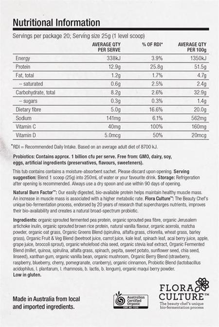 The Beauty Chef Inner Beauty Powder with Hemp - Vanilla