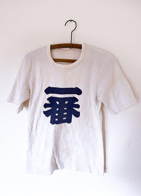Vintage Japanese Tee - White