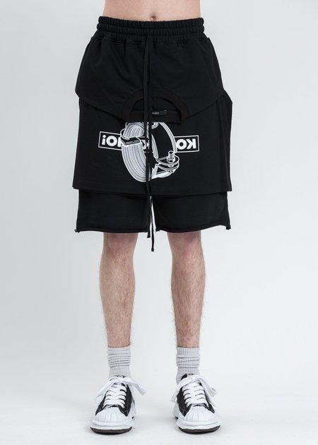 Komakino Stabil Reversible Short - Black