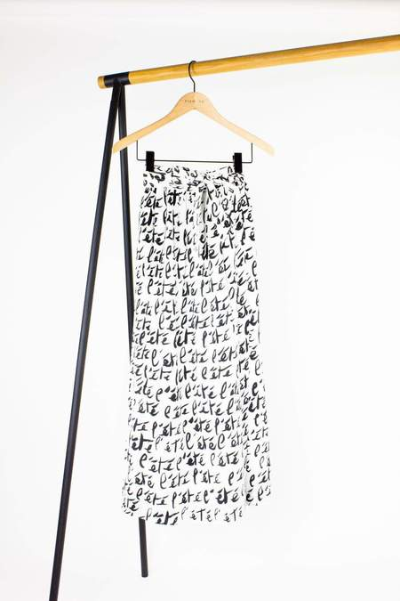 Mii Collection Marie Skirt - Black/White