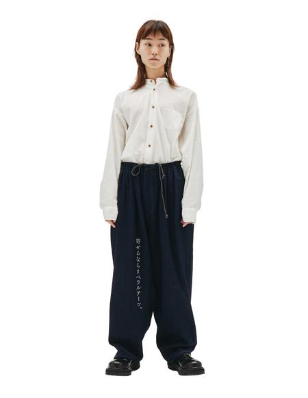 Yohji Yamamoto Wide Hieroglyphs Denim Trousers