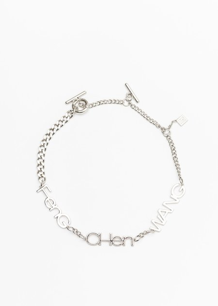 Feng Chen Wang Steel Necklace - Silver