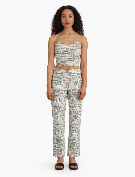 Paloma Wool Bubba trousers - Universal Friendship print