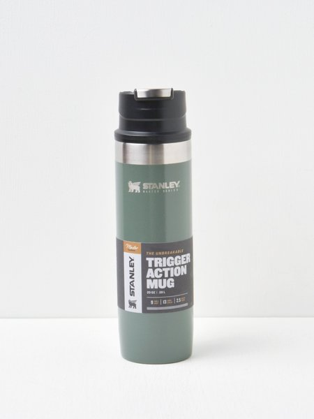 Stanley The Unbreakable Trigger-Action Mug
