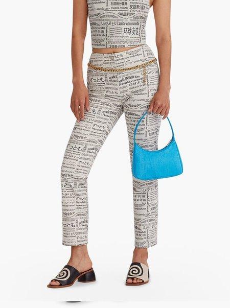 Paloma Wool Bubba Pants - Universal Friendship