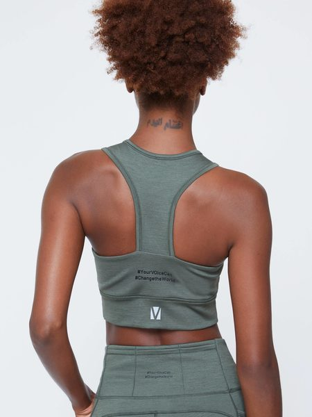 """VOICE OF INSIDERS Seacell """"T"""" Sport Top - Green Heather"""