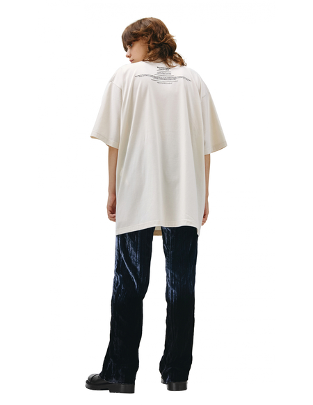 Balenciaga embroidered t-shirt - Beige