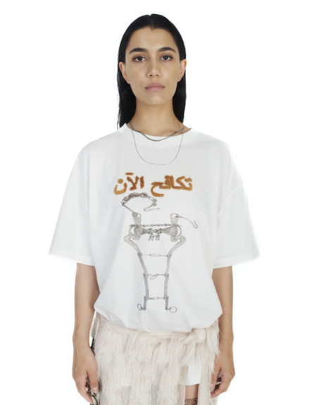 604service Struggling Now T Shirt