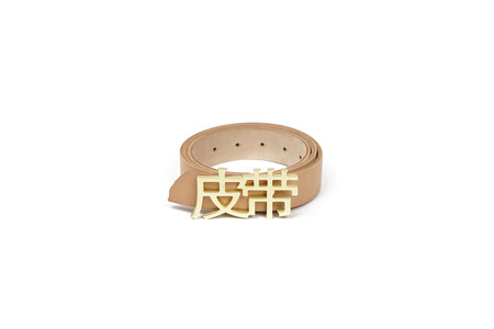 Purlicue NATURAL LEATHER BELT WITH COPPER BUCKLE