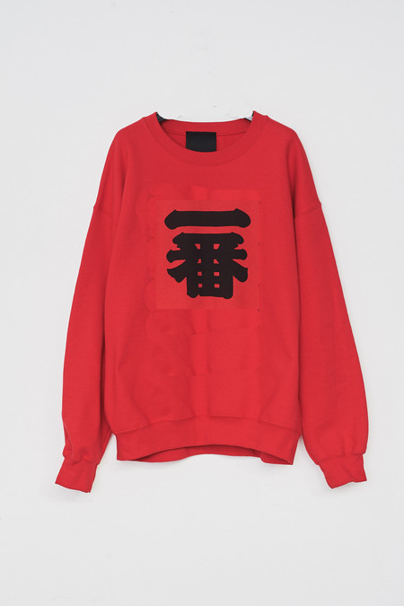 Assembly New York Cotton Red One Sweatshirt