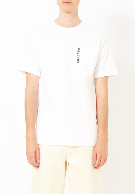 Token Break Free Tee